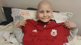 Фенове на ЦСКА организират благотворителен търг в подкрепа на страдащо от рак дете