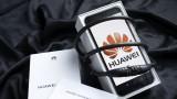 САЩ разшириха санкциите срещу Huawei