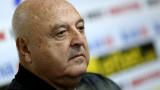 УЕФА разследва Венцеслав Стефанов за расизъм, заради сигнал от Жейнов?