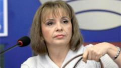 Миглена Ангелова: Не препикавайте стената ми!