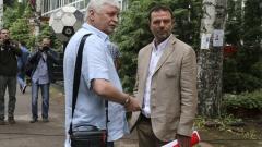 Стойчо Младенов: Винаги бъдете обединени в любовта си към ЦСКА!