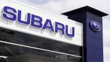 Subaru до 15 години ще произвежда единствено електромобили
