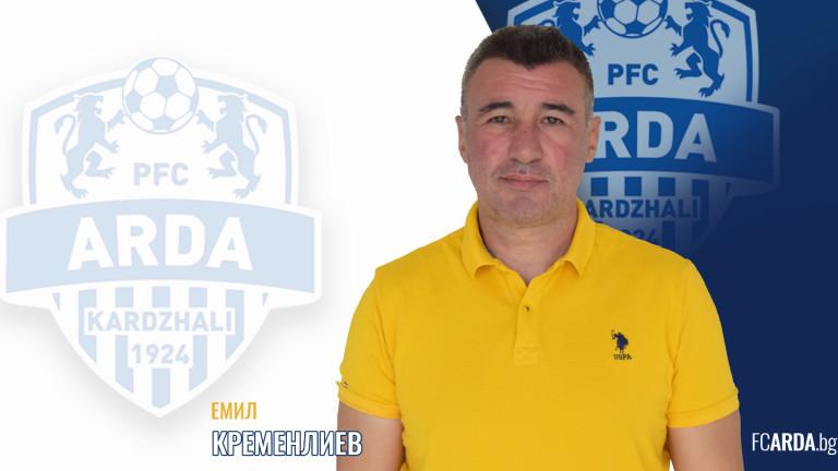 Поради лични причини спортно-техническият директор Емил Кременлиев няма да е
