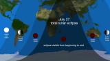 Тази вечер е най-продължителното пълно лунно затъмнение за века