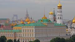 Банката на Русия пуска нови банкноти с Крим и Далечният изток