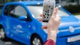 Само за година Spark стана най-големият оператор за наемане на автомобили в Румъния