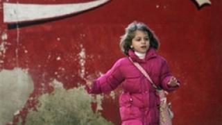 Русия спира Косово за ООН