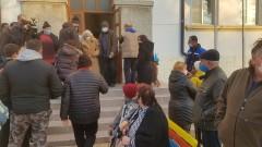 Жители на село Баня на протест - не искат да са към община Обзор