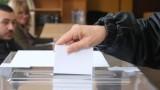 Много по-слаба избирателна активност в София, Варна и Пловдив