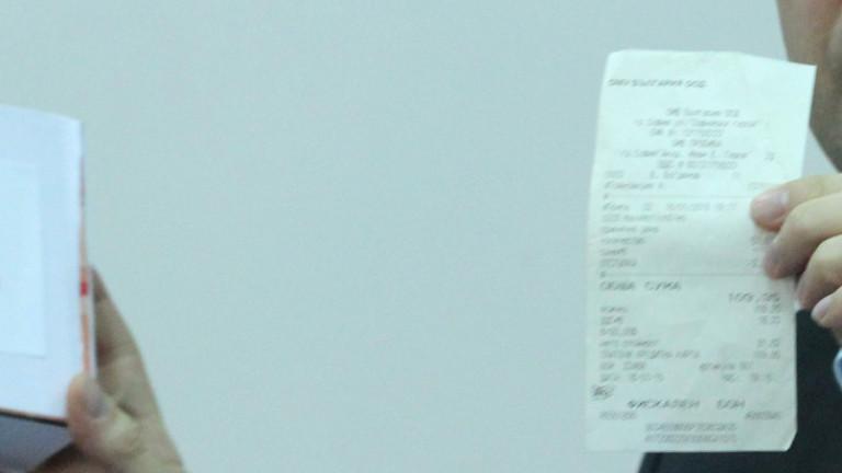 Касови бележки в Лотарията на НАП се регистрират и с мобилно приложение