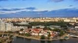 Тази държава ще пусне най-скъпата банкнота в Източна Европа