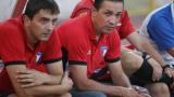 Тони Велков: Не се заблуждаваме, че сме кой знае какво