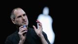 5 прогнози на Стив Джобс, които се сбъднаха