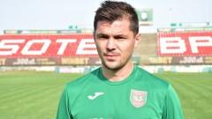Домовчийски готов за игра, попада в групата за мача с Левски