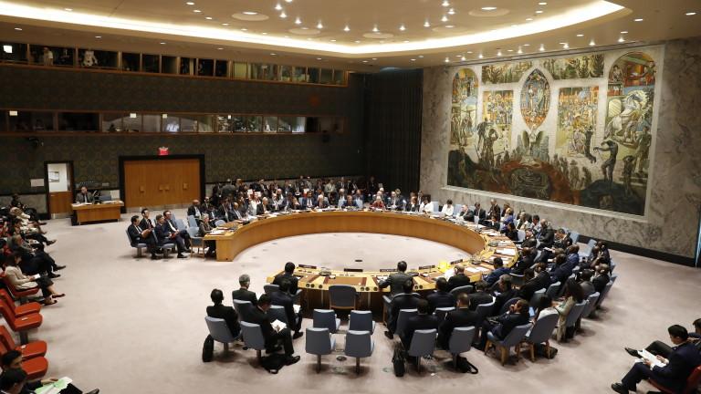 Русия блокира резолюция за Либия в Съвета за сигурност