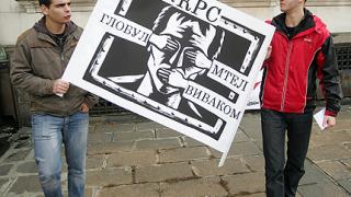 Малко протестиращи срещу GSM-операторите