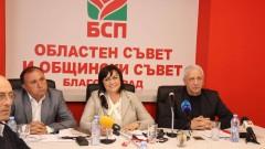 БСП няма да номинира кандидати за КЕВР