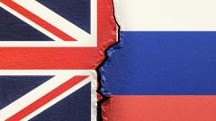 Кремъл отговори на Великобритания относно заплахата от Русия