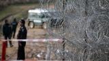 48 нелегални имигранти задържаха на границата за денонощие