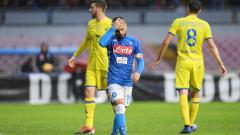 Наполи и Киево не се победиха - 0:0