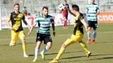 Черно море и Ботев (Пловдив) не се победиха - 0:0