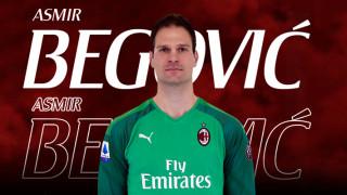Милан си подсигури нов резервен вратар