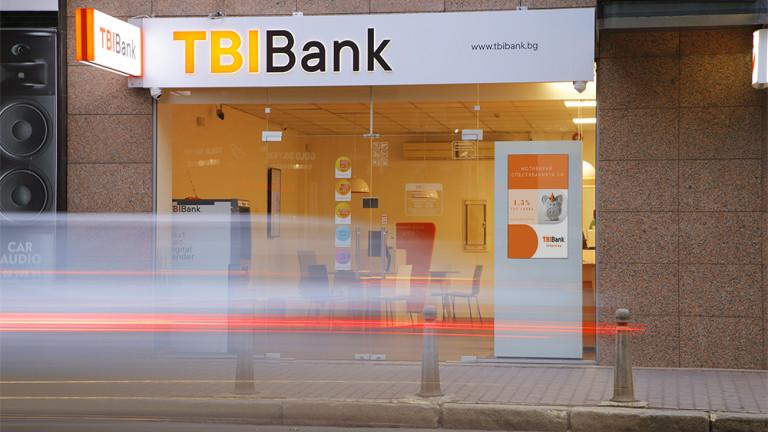 Нетната печалба на TBI Bank се увеличава с 58% и