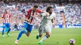 Марсело пратен да тренира с резервите в Реал (Мадрид)