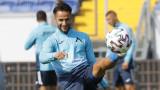 Борислав Цонев: Щастлив съм, че съм играч на Левски