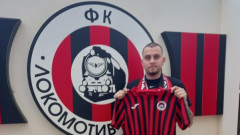 Локомотив (София) показа номерата на новите