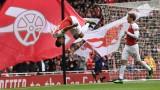 Арсенал пропиля аванс от два гола срещу последния в Англия