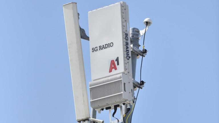 A1 почти сигурно ще успее да пусне 5G мрежа за