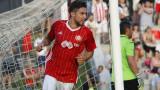 Рубен Пинто напуска ЦСКА след края на сезона