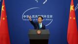 Поканата на Тръмп за Г-7 към Южна Корея и Австралия срещна неодобрение от Китай