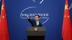 Китай обясни на САЩ, че докато правят военни съюзи, КНР и Русия работят за мир по света