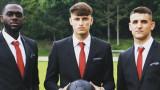 ЦСКА подписа със световна марка за костюми