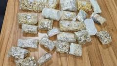 """Митничари задържаха злато за над 1 млн. лева на """"Капитан Андреево"""""""