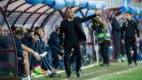 Малага уволни своя старши-треньор