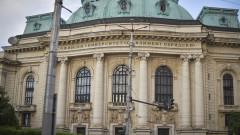 Младите историци в СУ пишат за Софроний Врачански и Константин Стоилов
