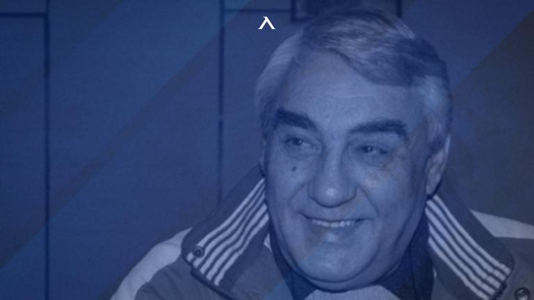 Поклонението пред легендарния вратар на Левски и националния отбор Бисер
