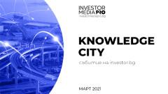 """Технологиите, които превръщат един град в """"умен"""" - на конференцията Knowledge city"""