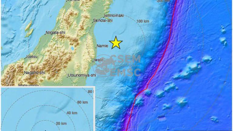 Земетресение със сила от 5,7 по Рихтер беше регистрирано в