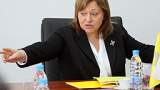 Не очаквайте доходи от Сребърния фонд, предупреждава бивш министър