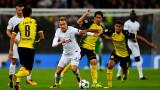 """Последен шанс за """"жълто-черните"""": Борусия (Дортмунд) - Тотнъм 0:0"""
