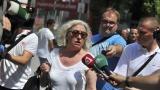"""Меридиан Мач"": Платените пари за емблемата на ЦСКА са блокирани"