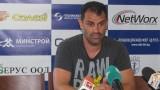 Веселин Великов: Искам публиката да е играч номер 12 за нас!
