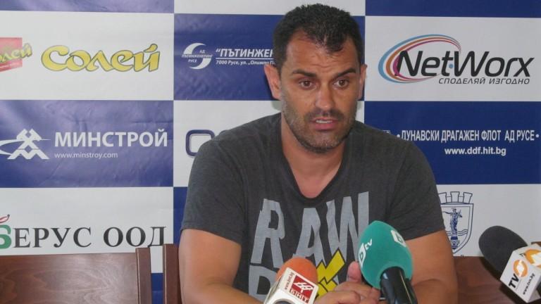 Веселин Великов: Дано новите в Септември още не са се сработили