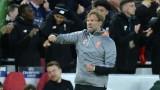 Юрген Клоп: Имахме късмет срещу Рома