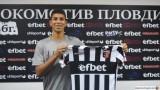 Бразилецът Густаво вече може да играе за Локомотив (Пловдив)