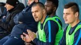 Божинов не е вдигнал прокобата срещу ЦСКА
